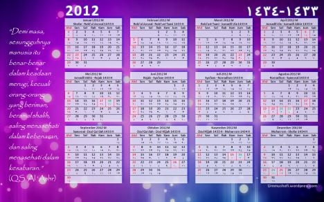 Bagus Banget Kalender Hijriah Islam