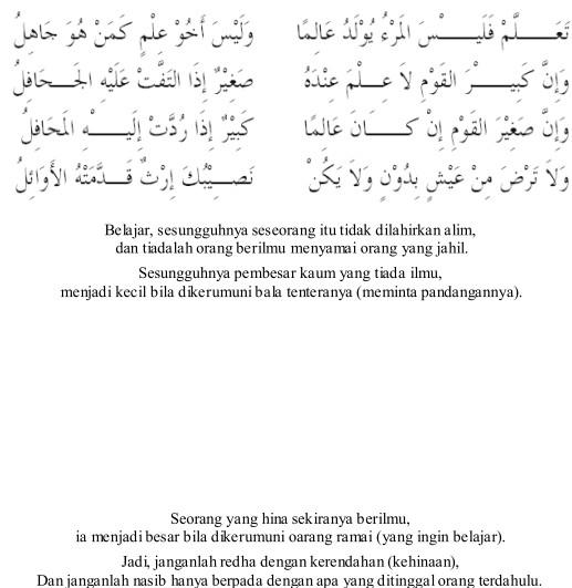 20 Contoh Puisi Bahasa Arab Beserta Terjemahannya