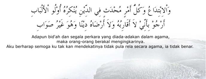 syair ahlussunnah2