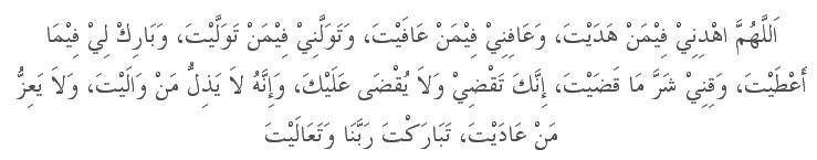 Doa Qunut Makna Keutamaan Dan Kontroversinya Www