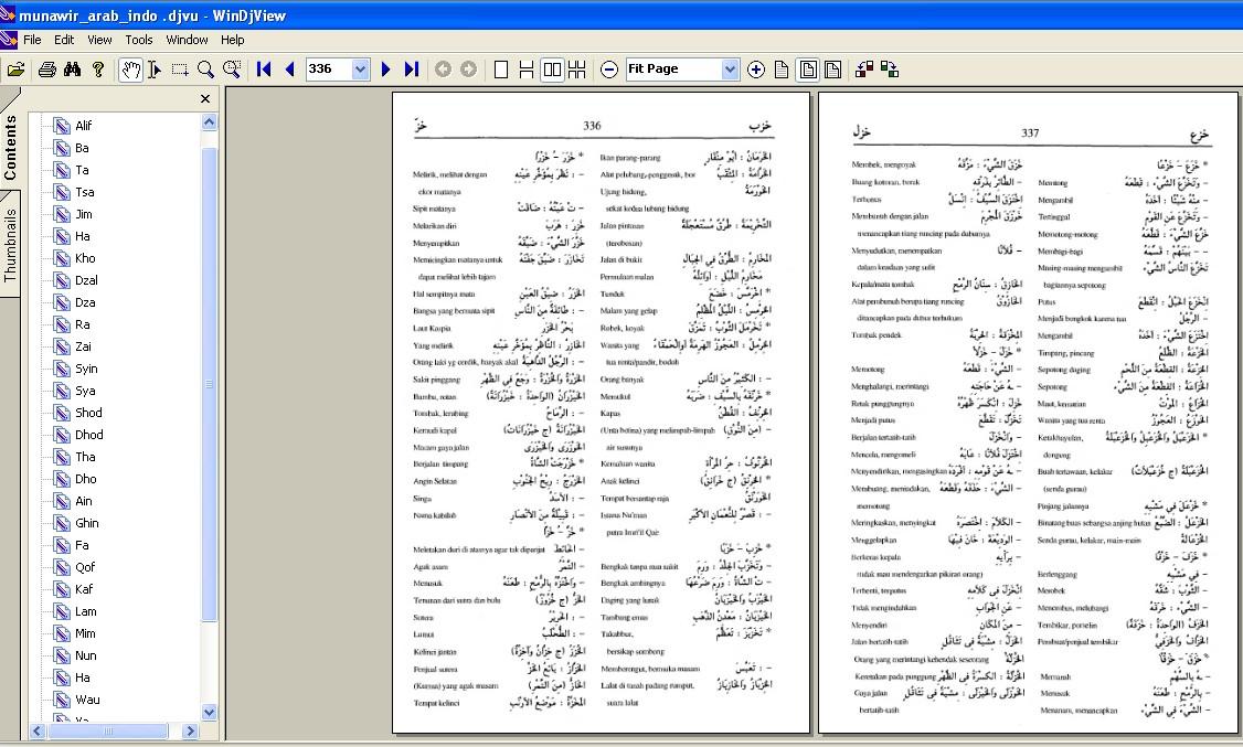 Pdf inggris indonesia kamus bahasa