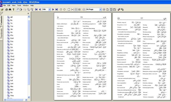 a kamus almunawwir pdf
