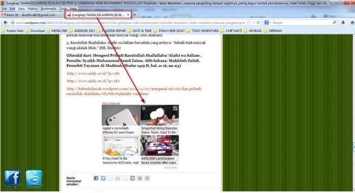 spam di blog kaahil