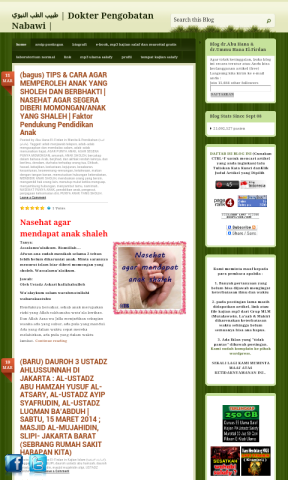 blog kaahil mobile